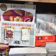 京都ガイド本大賞2017
