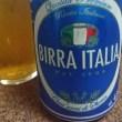 BIRRA ITALIAで苦杯
