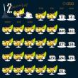 プリン・ア・ラ・モード カレンダー(12月)
