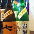 中国・四国・九州地方の日本酒 其の78