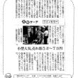 ワインセラー・・・小型人気、売れ筋5万~7万円