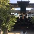 「京洛八社」菅大臣神社は、京都府京都市下京区にある神社(天満宮)。正式名称は「菅大臣社」(かんだいじん の やしろ)。通称、菅大臣天満宮