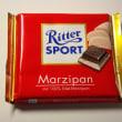 マジパン・チョコレート
