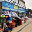 マンチェスターのイスラム教徒のささやかなビジネスに見る文化の違い!ほほえましい一例