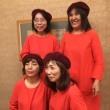 嫁もワシに2年遅れて還暦祝い 岡山県から嫁の同級生もきて一緒にやった