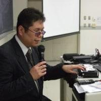 3月17日(土)第35回出版UD研究会のご案内