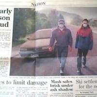 昨日の続き…噴火記事&Lサイズ