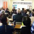津市日本共産党後援会総会