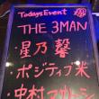 【LIVE REPORT】4/18(水)北仙台ペニーレイン(宮城)