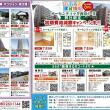 新築戸建て 長府松小田本町 4LDK 2,648万円にてオープンハウスを開催いたします。