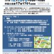 「公益通報者保護法の抜本的改正に向けて」シンポジウムのお知らせ(12月13日)