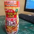 小麦粉・卵いらず 楽揚げパン粉を買ってみました。