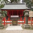 今昔・奈良名所「立ち止まる人の少ない神社」