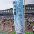 丸亀ハーフマラソン 当日