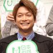 【案内】作家・香取慎吾のコメント/日本財団~