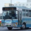 関鉄P P016