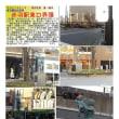 散策 「東京北東部-406」 赤羽駅東口界隈