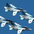 11/19<大阪出発>ブルーインパルスが飛び回る!岐阜基地航空祭2017