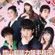 最新の映画情報 特別一気、配信中-3/31-3