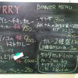 本日13日のディナー