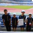 8.19 第33回全国小学生陸上競技交流大会
