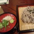 ディナーは、香川町の、ミノル!