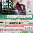 私のことを神戸大学に当てもんで合格した「当て物の神様」と口の悪い知りあいの記者から言われて思いついた新ビジネス。「当て物の神様山本隆雄」と握手(1000円)して志望校に合格しよう。