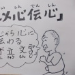 NHK まる得コーヒー淹れ方