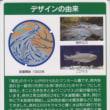 奈井江町のマンホールカード