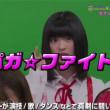 スパガの超絶☆るーむ(2017/10/23)