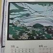 琵琶湖就航の歌…2018