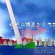 ●挿絵俳句345・畦畔に・透次359・2017-08-26(日)