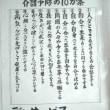 11月4日(土)晴れ 利用者7名 ペダル漕ぎ