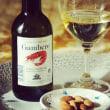 伊勢えび&えび✨サルデーニャ島の白ワイン