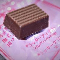 おみくじ付チョコレート