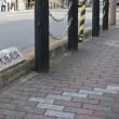 平安宮006 歩道縁石に大極殿跡・回廊跡