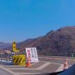 2938) 釜石道全通-前編-(大震災から96ヶ月)