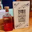 The Japanese Craft Gin MIZUHO