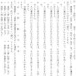 早稲田大学・人間科学部・国語 2