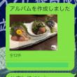可愛い同級生の話・アルバム編