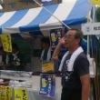 鶴見川サマーフェスティバル 2017