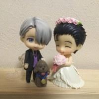 #ヴィク勇 結婚しましたに使っていいよ。