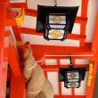 3069 吊り燈籠