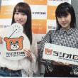 「ラジオ日本、カントリー・ガールズの只今ラジオ放送中!!」第158回 (4/15)