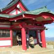 九頭竜神社、箱根神社
