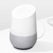 スマートスピーカー | Google Homeにみる2018年ガジェット展開(含個人希望)