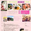 【10/13出発】韓流美膳の旅 釜山4日間 お申し込み状況について