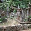 世田山・笠松山(9月20日)