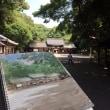 スケッチ名古屋・高座神社