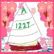 2015年ananahiヨット教室開催します!